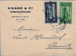 1927 , LIBANO / LIBAN , TARJETA POSTAL COMERCIAL , BEYROUTH - CHEMNITZ - Líbano