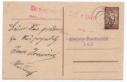 1919  YUGOSLAVIA, SLOVENIA, CANCELLATION NOVA VAS - RAKEK, TO LOZ, POSTAL STATIONERY, USED - Postal Stationery