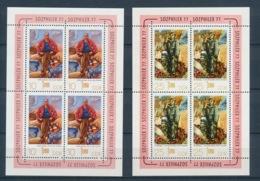 DDR/East Germany/Allemagne Orientale 1977 Mi: Klb 2247+2248 (PF/MNH/Neuf Sans Ch/nuovo Senza C./**)(4486) - Blokken