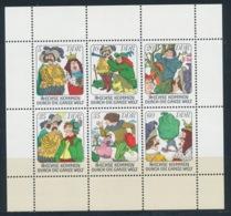 DDR/East Germany/Allemagne Orientale 1977 Mi: Klb 2281-2286 (PF/MNH/Neuf Sans Ch/nuovo Senza C./**)(4487) - Blokken