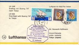 1971 , KUWAIT , PRIMER VUELO / FIRST FLIGHT , INAUGURACIÓN DE LA RUTA A TOKYO - Kuwait