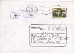 1997, Moldova  Moldavie , Moldawien , Moldau ,Chisinau Post Office  , Used Cover - Moldova