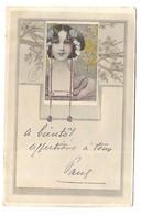 Portrait De FEMME - Illustrateur MM VIENNE - 127 - Vienne