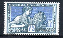 France /  N 214 /  75 Centimes Bleu   / NEUF ** - France