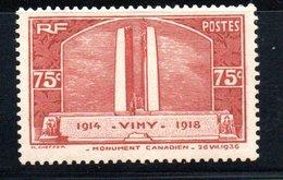 France /  N 316 /  75 Centimes Rouge   / NEUF Avec Trace De Charnière  / Côte 10 € - Unused Stamps