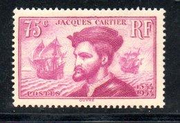 France /  N 296 /  75 Centimes Lilas    / NEUF **  / Côte 110 € - Frankreich