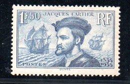 France /  N 297 /  1 Franc 50 Bleu    / NEUF **  / Côte 190 € - France