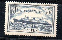 France /  N 299 /  1 Franc 50  Bleu     / NEUF **  / Côte 35 € - France