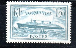 France /  N 300 /  1 Franc 50  Bleu Clair    / NEUF **  / Côte 200 € - Francia