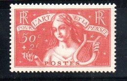 France /  N 308 /  50 Centimes + 2 Francs Rouge    / NEUF **  / Côte 135 € - France
