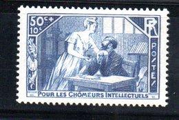 France /  N 307 /  50 Centimes + 10 Centimes Bleu   / NEUF** - France