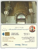 SYF01001 Syria Easycomm Telecard Phonecard (chip) 1000 SP / Used - Syria