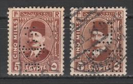 Egypt - 1927- RARE - Perfin. - ( King Fouad - 5 M ) - Oblitérés