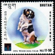 Year Of The Dog, New Year 1994, Bhutan Stamp SC#1097 MNH - Bhoutan