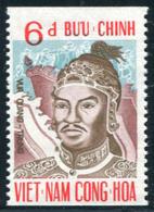 Vietnam Du Sud 1972  YT 418a ; Mi# 491C **  MNH - Vietnam
