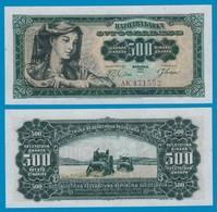 Jugoslawien - Yugoslavia 500 Dinara 1963 Pick 074 UNC (1)  (18304 - Jugoslawien