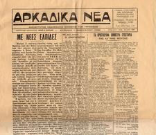 M3-38295 TRIPOLIS Greece 1,1,1956, Local Newspaper ARKADIKA NEA, 4 Pg - Other