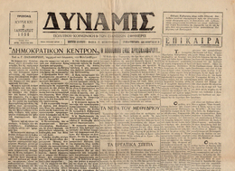 M3-38303 TRIPOLIS Greece 8,1,1956, Local Newspaper DYNAMIS, 2 Pg - Andere