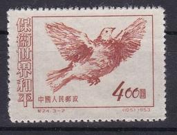 China Chine 1953 C24 3-2 Defend World Peace Pigeon Birds Animals Fauna MNH - 1949 - ... République Populaire