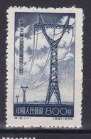 China Chine 1955 S12 High Tension Electric Line Electricity Power MNH - 1949 - ... République Populaire