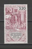 FRANCE / 1986 / Y&T N° 2393 : France - Thaïlande - Choisi - Cachet Rond (1986 à Peine Lisible) - France