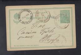 Bulgaria Stationery 1904 Novi-Pazar Railway Pmk Varna-Sofia - 1879-08 Principalty