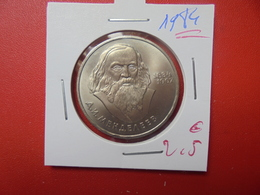 RUSSIE 1 ROUBLE 1984 - Russia