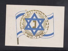 Czechoslovakia PC Sionist Organization 1947 Special Cancellation To Israel - Jewish