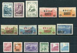 (Cina 046) Cina Stamps Lotto - 1949 - ... Repubblica Popolare