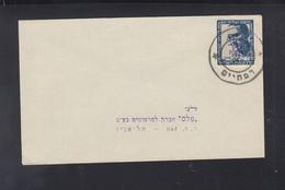 Israel  Cover 1948 Overprint - Israel