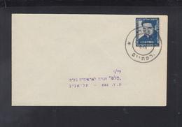 Israel  Cover 1948 Overprint(9) - Israel