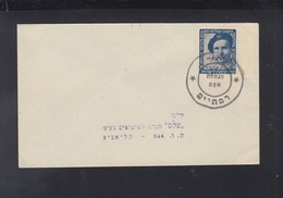 Israel  Cover 1948 Overprint(10) - Israel