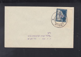 Israel  Cover 1948 Overprint(11) - Israel