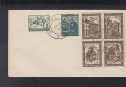 Israel  Cover 1948 Overprint(16) - Israel