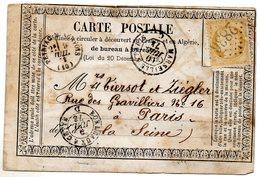 Aude - CPP Affr N° 59 Obl GC 2836 - Càd Type 16 Peyrac-Minervois - 1849-1876: Période Classique