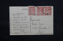 GRECE - Affranchissement De Salonique Sur Carte Postale En 1922 Pour La France - L 31166 - Grecia