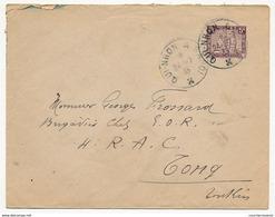 """INDOCHINE - Enveloppe (entier 5c) Oblitérée """"Qui-Nhon à Hanoi"""" 24-7-1935 (Ferroviaire Ambulant/Convoyeur) - Indochine (1889-1945)"""