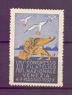 CINDERELLA ERINNOFILIA CONGRESSO FILATELICO NAZIONALE 1932   (GIUGN1900B3) - Erinnofilia
