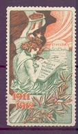 CINDERELLA ERINNOFILIA CIVILTA' 1911-12 (GIUGN1900B6) - Erinnofilia