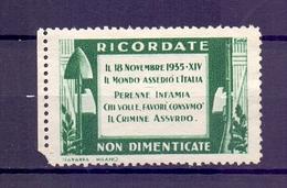 CINDERELLA ERINNOFILIA  ASSEDIO D'ITALIA 1955 SERIE (GIUGN1900B7-8-9) - Erinnofilia
