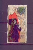 CINDERELLA ERINNOFILIA ESPOSIZIONE DI FAENZA TORRICELLI 1908 (GIUGN1900B20) - Erinnofilia