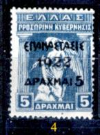 Grecia-F0075 - 1923 - Y&T: N. 343, (+) - A Scelta. - Grecia