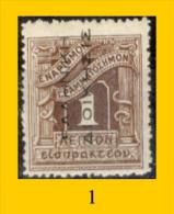 Grecia-F0084 - 1912 - Y&T: Segnatasse N.39,40,41,42,43,44,(+/o) - Privi Di Difetti Occulti - A Scelta. - Segnatasse