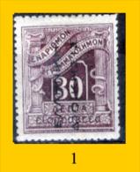 Grecia-F0085 - 1912 - Y&T: Segnatasse N.,45,46,47,(+/o) - Privi Di Difetti Occulti - A Scelta. - Segnatasse