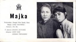 FILM , MOVIE , CHINA - Advertising