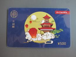 JD Gift Card,Mid Autumn Festive,500Y Facevalue - Cartes Cadeaux