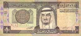 1 Rial Saudi Arabien VF/F (III) - Saudi-Arabien