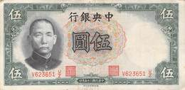 5 Yuan China 1936 VF/F (III) - China
