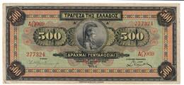 Greece 500 Drachmai 1932 - Greece