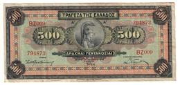 Greece 500 Drachmai 1932 - Grecia